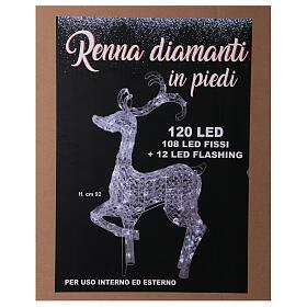 Lumière renne debout 120 LED h 92 cm usage int/ext blanc froid s5
