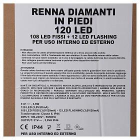 Lumière renne debout 120 LED h 92 cm usage int/ext blanc froid s6