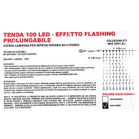 Jumbo LED String Light Curtain Ice White Extendable s5