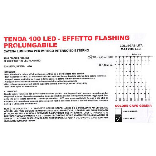 Jumbo LED String Light Curtain Ice White Extendable 5