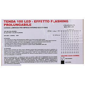 Cortina 100 Jumbo Led Luz Fría prolongable s5