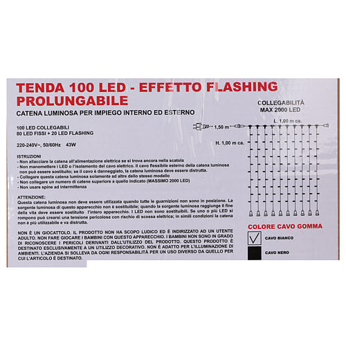 Curtain String Lights 100 Jumbo LED Cold Light Extendable 6