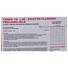 String Light Curtain Warm Light 100 Jumbo LED Extendable s8