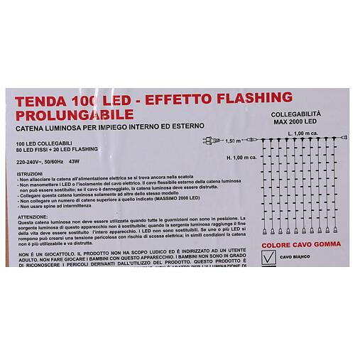 String Light Curtain Warm Light 100 Jumbo LED Extendable 8