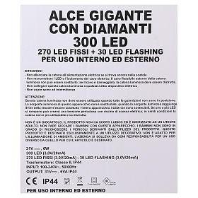 Ciervo 300 LED blanco hielo para interior o exterior s6
