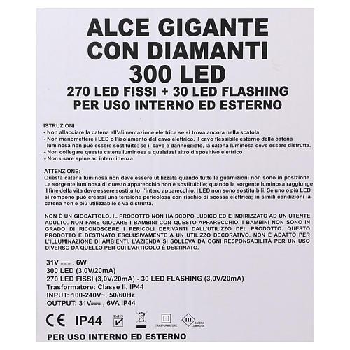 Ciervo 300 LED blanco hielo para interior o exterior 6