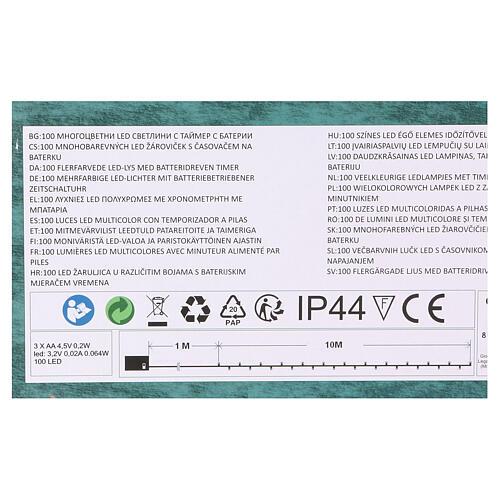 Luce Natalizia catena verde 100 led multicolori esterni batterie 10 m 5
