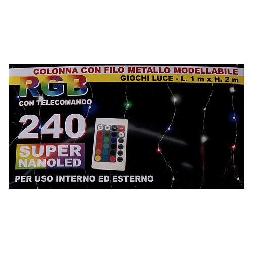 Cortina luz navideña 240 super nanoled multicolores con control remoto 7