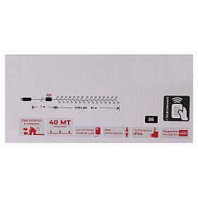 Christmas lights 1000 warm white LEDs external remote control 220V s7