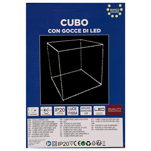 Cubo luminoso 60 cm con 880 gota led blanco cálido interior corriente 6