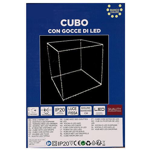 Cubo luminoso 60 cm con 880 gota led blanco cálido interior corriente 6