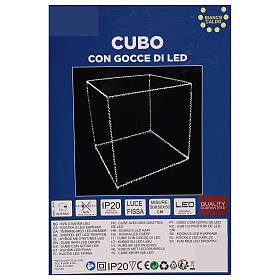 Christmas light cube 50 cm, 740 LED lights, warm white, indoor use s7