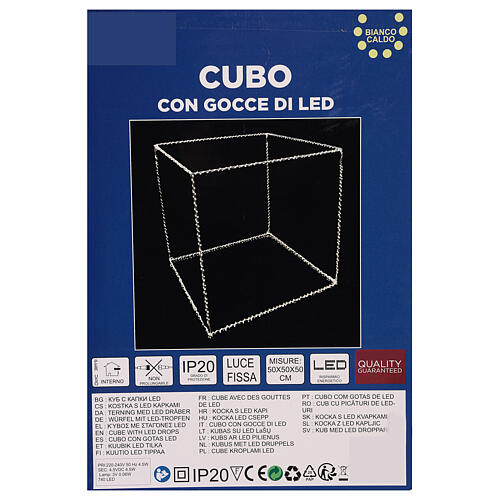 Christmas light cube 50 cm, 740 LED lights, warm white, indoor use 5