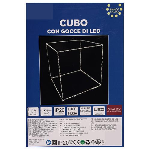 Cubo luminoso natalizio 50 cm con 740 led bianco caldo interno corrente 7