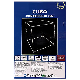Cubo luminoso navideño 40 cm con 720 led blanco cálido interior corriente s6