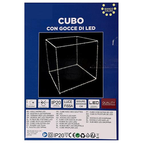Cubo luminoso natalizio 40 cm con 720 led bianco caldo interno corrente 6