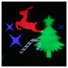 STOCK Proiettore led immagini natalizie multicolore con adattatore s3