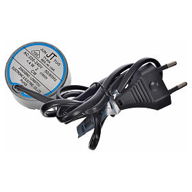 Motor for nativity movements, 4watts, 2spins/minute s1