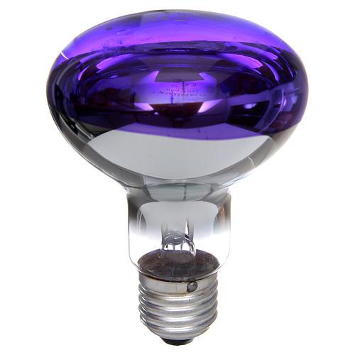 Lampada fascio diffuso 80° viola E27 illuminazione presepi 1