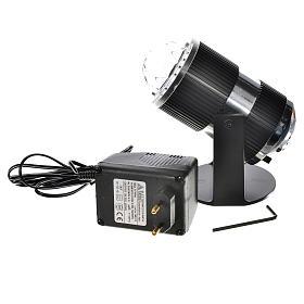 Cloud projector s5