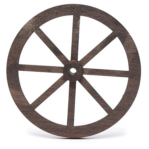 Nativity accessory, wooden wheel, diam. 10cm 2