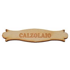 Insegna presepe Calzolaio 8,5 cm in legno s1