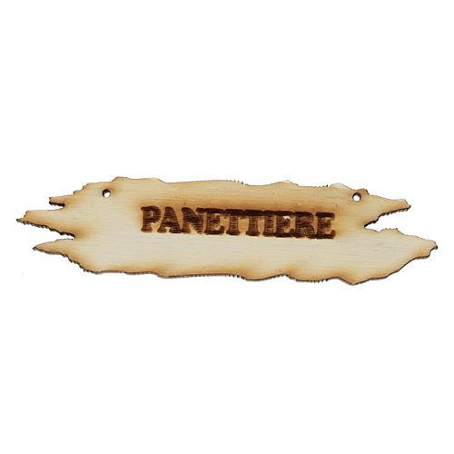 Insegna presepe Panettiere 8,5 cm in legno 1