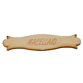 Letrero Carnicería 8.5 cm. en madera s1