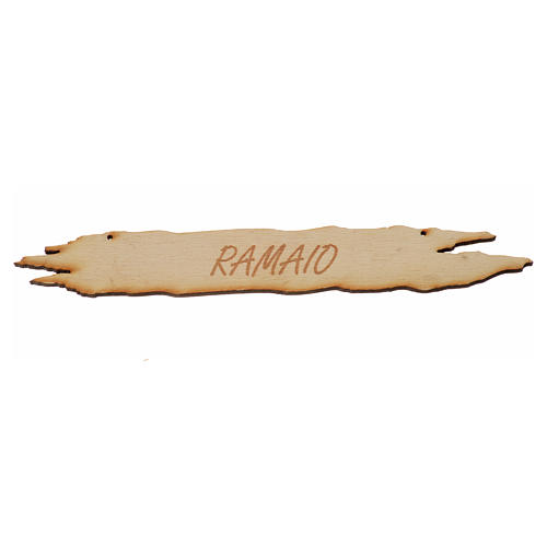 Insegna presepe Ramaio 14 cm in legno 1