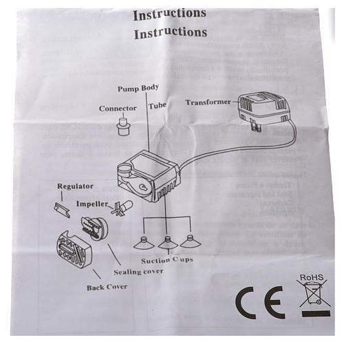 Water pump for nativities, model HK-200L 2W 5