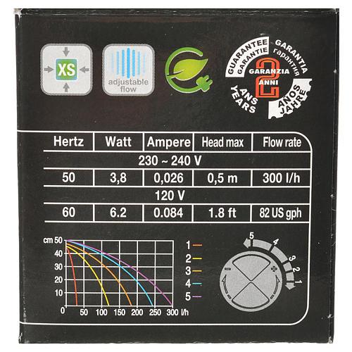 Pompa wodna szopka MIMOUSE 300l/h 3.8W 5