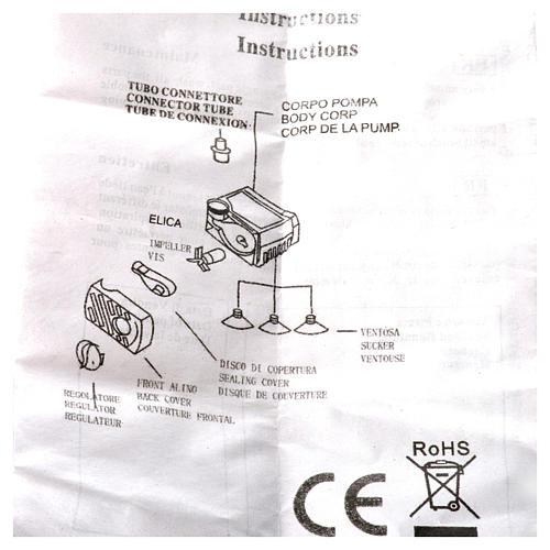 Wasserpumpe für Krippe, 280 l/h, 4 W 5