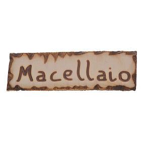 Insegna Macellaio legno per presepe 2,5x9 cm s1