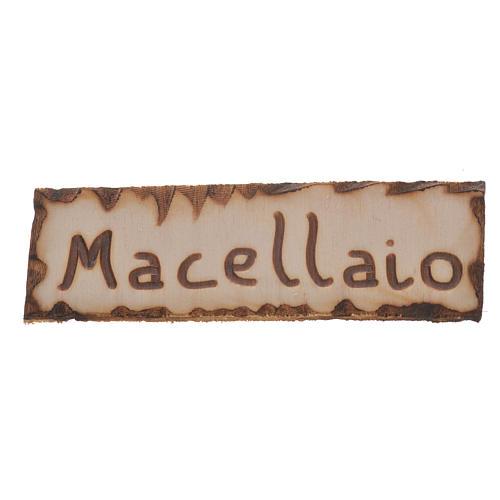Insegna Macellaio legno per presepe 2,5x9 cm 1