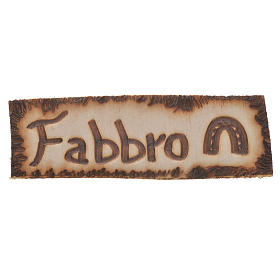 Smith wooden sign, 2.5x9cm for nativities s1