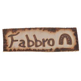 Miniature enseigne Forgeron pour crèche 2,5x9cm bois s1