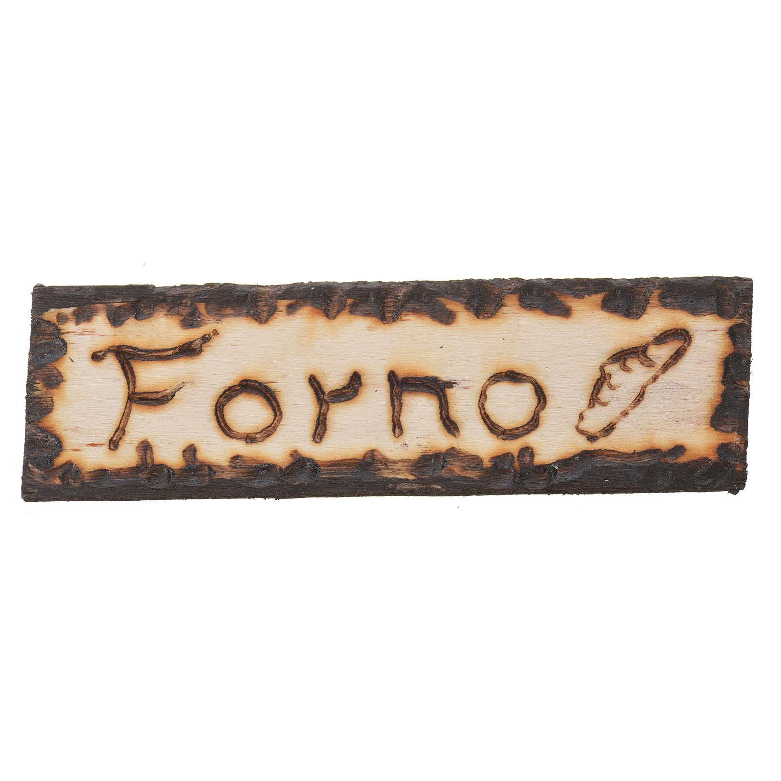 Letrero panadería, madera para belén 2,5x9cm 4