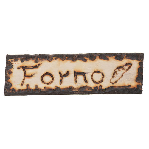 Letrero panadería, madera para belén 2,5x9cm 1