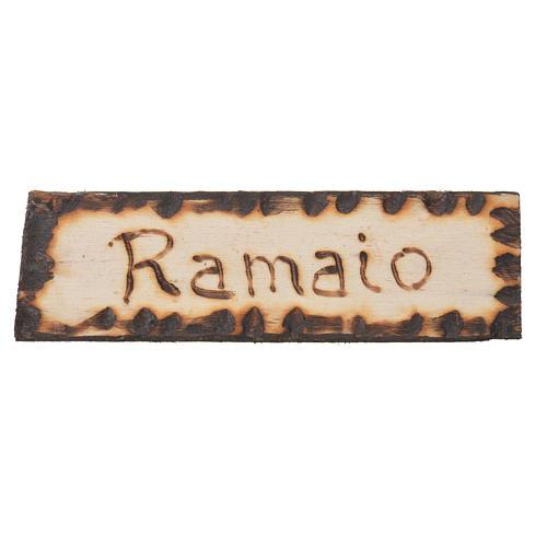 Letrero artesano del cobre, madera para belén 2,5x9cm 1