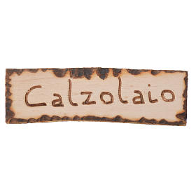Insegna negozio Calzolaio 2,5x9 cm per presepe s1