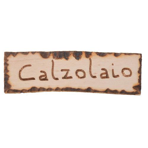 Insegna negozio Calzolaio 2,5x9 cm per presepe 1