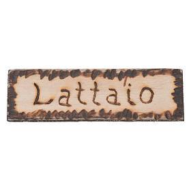 Miniature enseigne magasin Laitier 2,5x9cm pour crèche s1