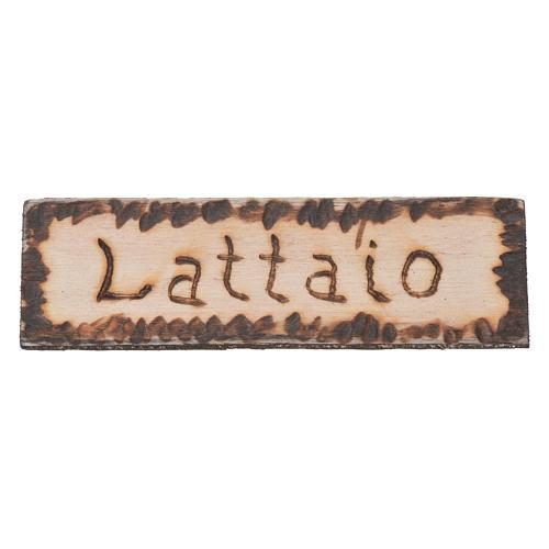 Miniature enseigne magasin Laitier 2,5x9cm pour crèche 1