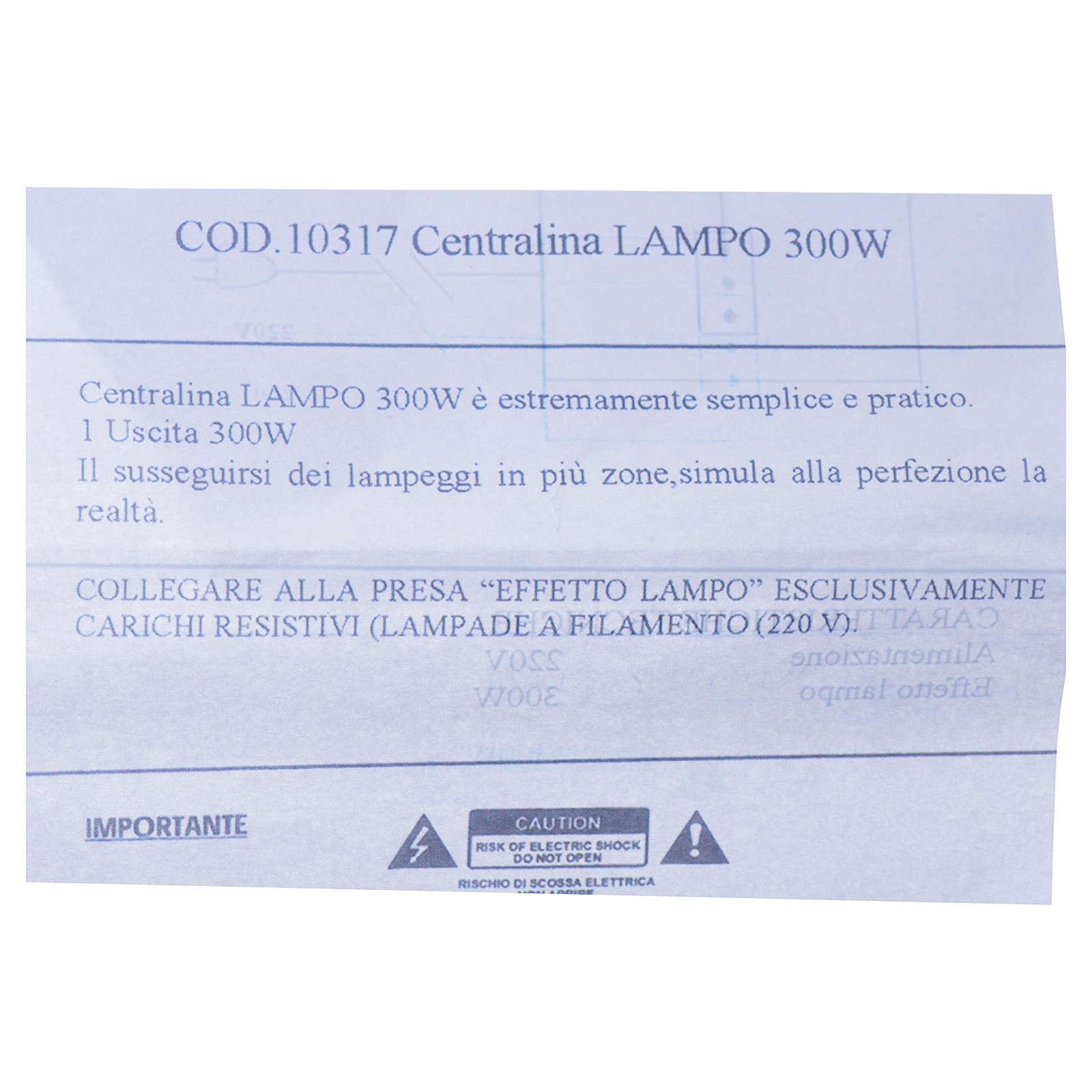 Centralina presepe LAMPO 300W 4