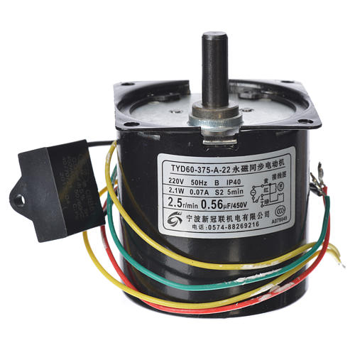 Motoredutor MPW 2,5 rpm presépio 2
