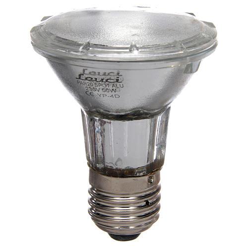 Lampada alogena fascio stretto 50W 1