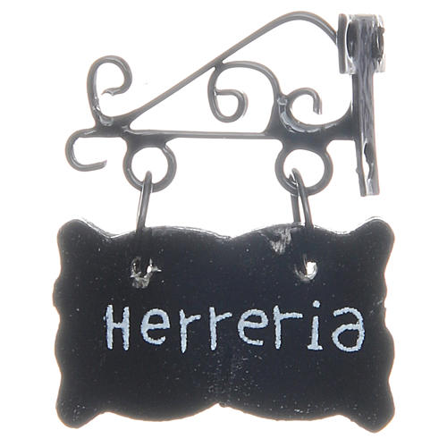 Smith sign (Herreria) in SPANISH for DIY nativities 1