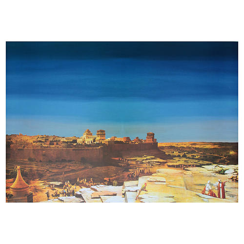 Fondale arabo presepe cartoncino 70x100 cm 1