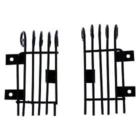 Grilles ouvrantes rectangulaires h 3,7 cm longueur 2 cm s4