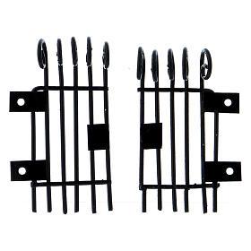 Rectangular openable Railings 3.7 h long 2 cm s1